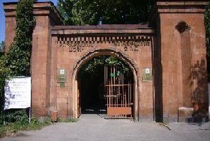 Yerevan Botanical Garden - Main Entrance