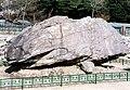 Eongyan dolmen large.jpg