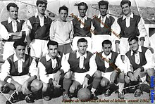 Equipe foot ball U S Laferriere avant 1962.jpg