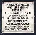 Erinnerungsstein für Künstler und Mitarbeiter des Volkstheaters.JPG