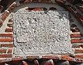 Esperanza.Herranz.Torrego.16-9-18.Arco.de.Portillo.inscripción.202.TEXTO.jpg