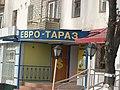 Euro-Taraz (5543778418).jpg