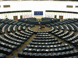 Άποψη από το εσωτερικό του κτιρίου του Ευρωπαϊκού Κοινοβουλίου στο Στρασβούργο.