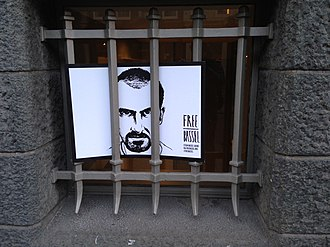 Bassel Khartabil - Image: Examples of the Dutch FREEBASSEL campaign