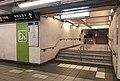 Exit D6 of Hung Hom Station (20180830184344).jpg