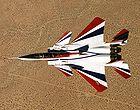 F15 ACTIVE