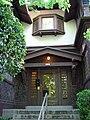FE Bowman Apartments entry - Portland Oregon.jpg