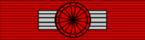 Order of the Lion of Finland - Image: FIN Order of the Lion of Finland 3Class BAR