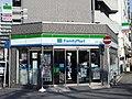 FamilyMart Hankyu Nakatsu station's front store.jpg