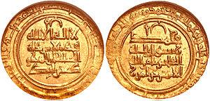 Faramurz - Image: Faramurz Coin Historyof Iran