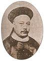 Feng Rukui.jpg