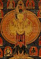 Figure detail, Thousand-Armed Chenresi, a Cosmic Form of the Bodhisattva Avalokiteshvara (cropped).jpg