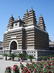 The Five Pagoda Temple in Höhhot, a Buddhist temple.