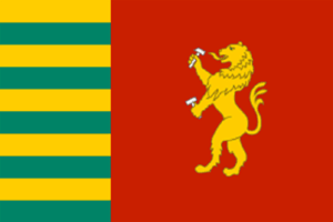 Basarabeasca District - Image: Flag of Basarabeasca District