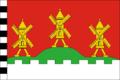 Flag of Dobrovolskoe (Kaliningrad oblast).png