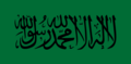 Flag of Jihad (green with black text).png