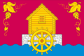 Flag of Klementeykinskoe rural settlement.png
