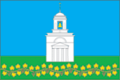 Flag of Lozovskoe (Moscow oblast).png