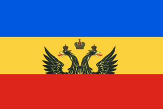 Novocherkassk - Image: Flag of Novocherkassk (Rostov oblast)