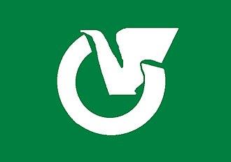 Shingō, Aomori - Image: Flag of Shingo Aomori