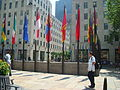 Flags around the ice rink - summer dining 3a.jpg