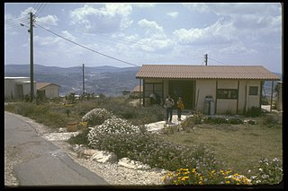 Tzurit Place in Northern, Israel