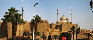 medieval Islamic-era fortification in Cairo, Egypt