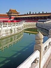 Dinastias chinas yahoo dating