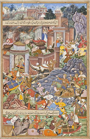 Flight of Sultan Bahadur During Humayun's Campaign in Gujarat 1535.jpg