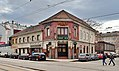 Foggy Dew Irish Pub, Laxenburger Straße 52.jpg