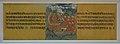 Folio from Karandavyuha Manuscript - Sanskrit - Newari - Varendra Bhumi - Handmade Paper - ca 14th Century CE - Eastern India - ACCN M 67-C - Indian Museum - Kolkata 2016-03-06 1788.JPG