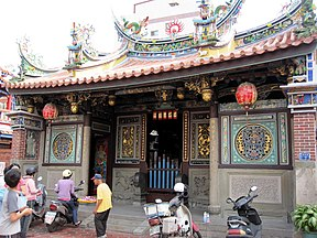 Fong Shan Long Shan Temple.JPG