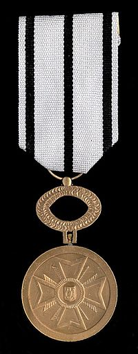 For-Merit-Medal-IIIrdClass-civils-obverse 1.jpg