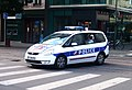 Ford Galaxy police nationale - homme de fer (2012).JPG