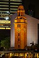 Former Kowloon-Canton Railway Clock Tower 2.jpg