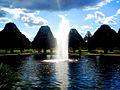 Fountain Gardens.jpg