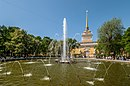 Fountain in Alexander Garden SPB.jpg