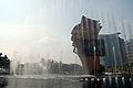 Fountains @ Wynn Macau (5234401859).jpg