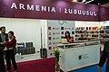 Frankfurter Buchmesse 2017 - Armenia.jpg