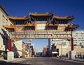 Friendship Arch in Washington, D.C.'s Chinatown LCCN2011630572.tif