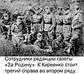 Front1942-1943.jpg