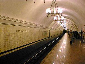 Frunzenskaya (Moscow Metro) - Image: Frunzenskaya 01