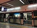 Futian Checkpoint platform and train 31-05-2019.jpg