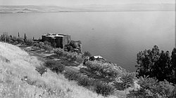 Galilee. North of Tiberias, Y.M.C.A. property showing the sea and Dr. Harte's house. 1940-1946. matpc.12623.jpg