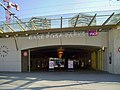 Gare Rosa Parks - 03-2016 - 03.jpg
