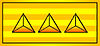 General Special Class rank insignia (ROC, NRA).jpg
