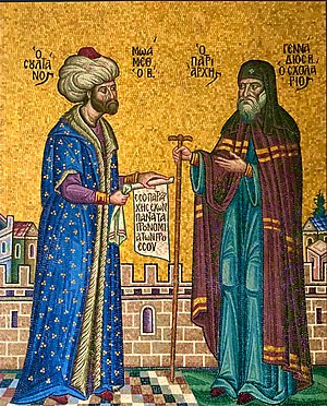 Caesar (title) - Mehmed II and Ecumenical Patriarch of Constantinople Gennadios.