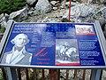 George Washington Plaque - panoramio.jpg