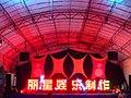 Getai stage, Singapore - 20120124.jpg