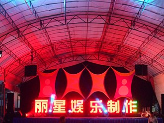 Getai - Getais are popular among residents in Singapore, as they are held only occasionally.